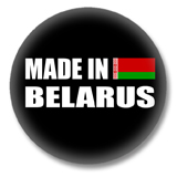 Weißrussland Button - Made in Belarus