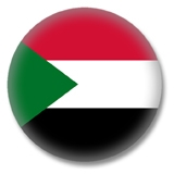 Sudan Button
