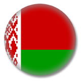 Weißrussland Button