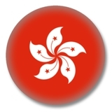 Hong Kong Button — Flagge von Hong Kong